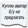 """Регистрация на турнир """"14-16"""". - последний пост от  БЛ0КЕР"""