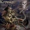 Секолах - последний пост от  Old Pirate